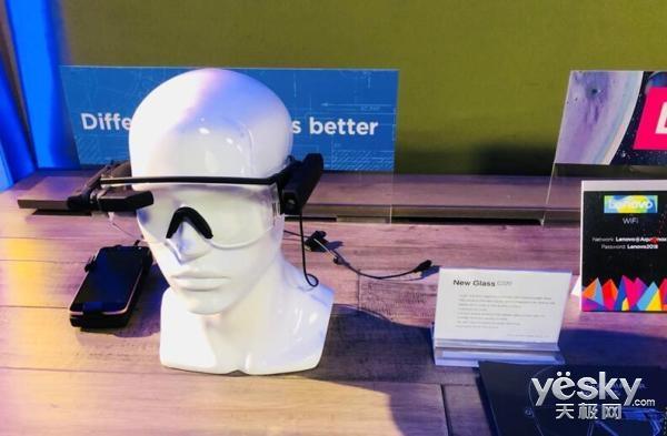 CES 2018:联想新视界携新品AH云2.0+智能眼镜亮相
