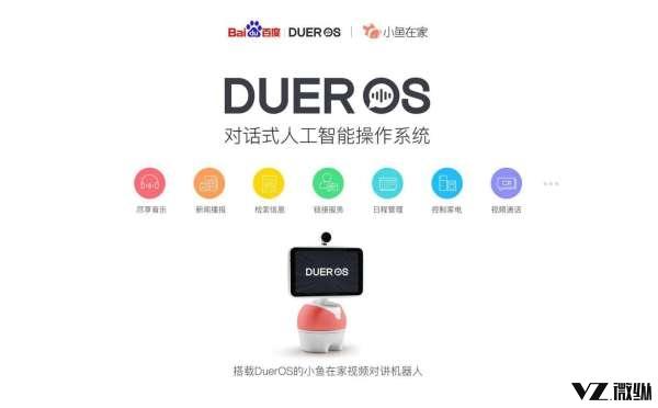 让全世界的人都说中国话?百度DuerOS震撼亮相CES 2018