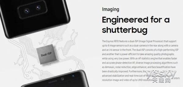 三星S9包装盒曝光:1200万可变光圈单摄像头 支持F/1.5超大光圈