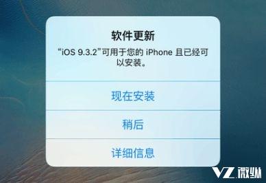 iOS降级通道开通2小时后又关闭 网友:逗我玩呢?