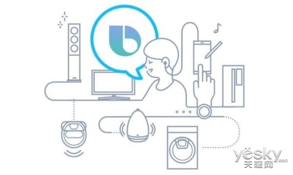 Bixby正开启一个互联互通的未来
