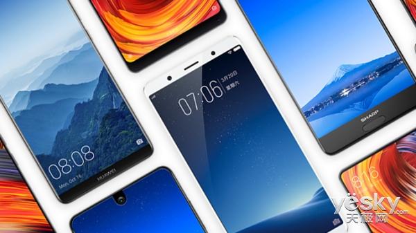 苹果侵占大量OLED面板:国产手机制造商靠边 或用mini LED替代