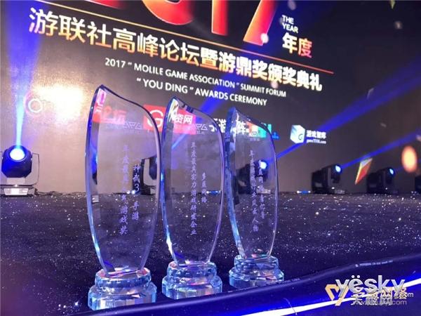 《神武3》手游获年度最具人气游戏