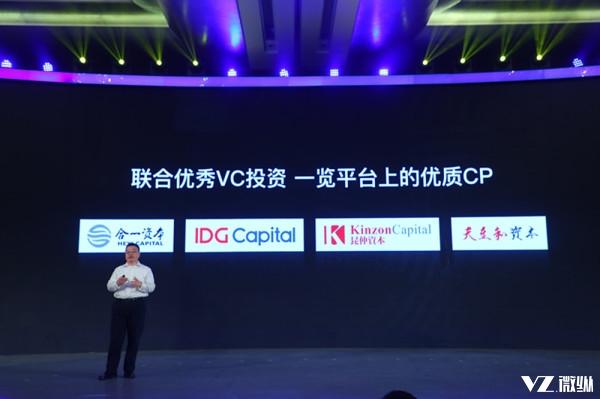 内容生态+好兔视频双剑合并 一览科技助推短视频行业升级