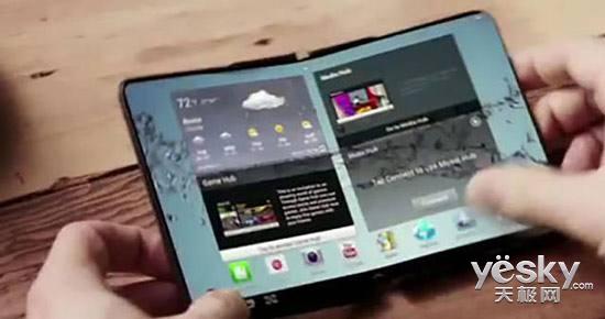 三星CES展会秘密展出可折叠手机:共有两款 今年年底或将亮相