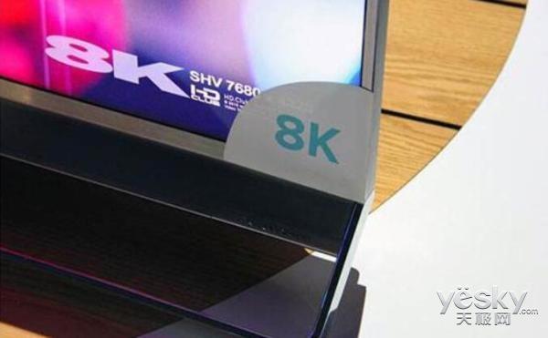 8K时代要来 可视频如此稀少真能普及吗?