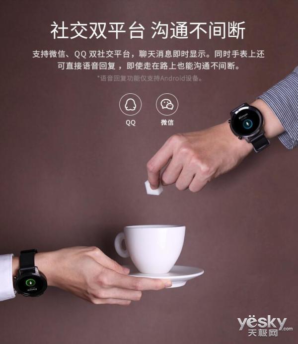 腾讯Pacewear HC周年限量版智能手表京东众筹已破两百万
