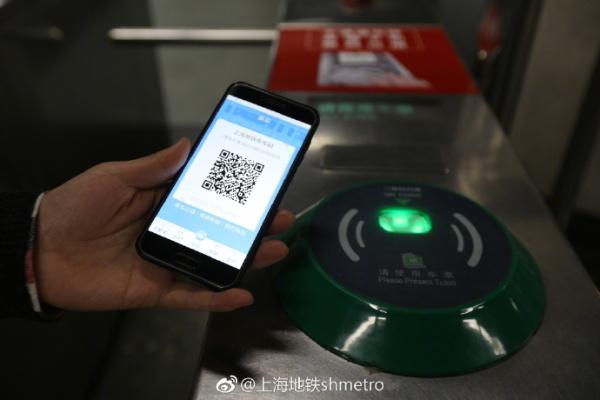 上海地铁全线接入支付宝支付:首单免费/每天2笔8折优惠