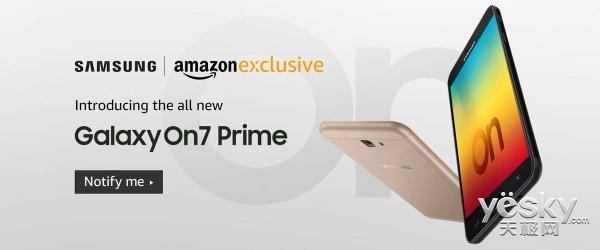 三星Galaxy On7 Prime (2018)将在印度首发:内置三星商城