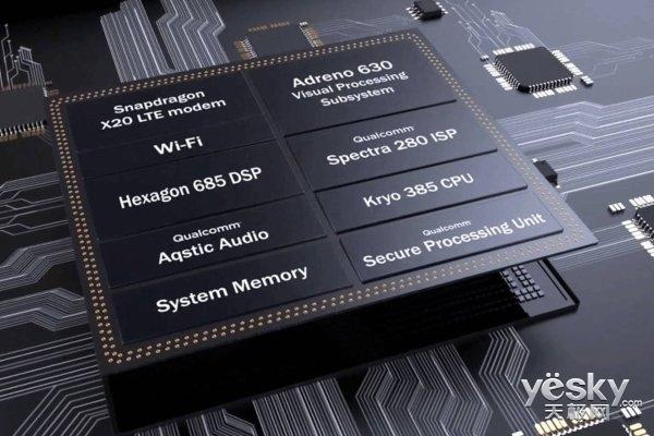 三星Galaxy S9发布时间曝光:2月26日 3月16日开卖