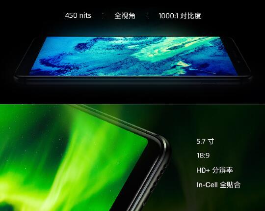 错过全面屏元年的魅蓝S6手机有什么亮点?三星处理器+侧面指纹?