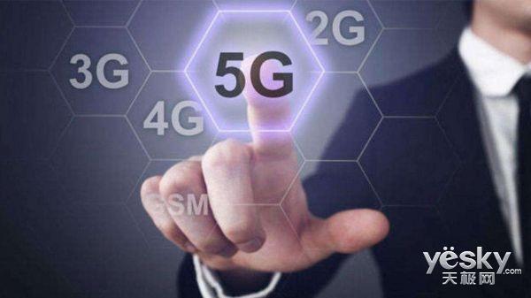 5G时代来临 看看这六大芯片厂商进展如何?