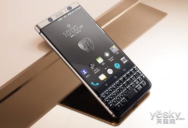 3699元!黑莓首款双卡手机KEYone精英版国行开卖