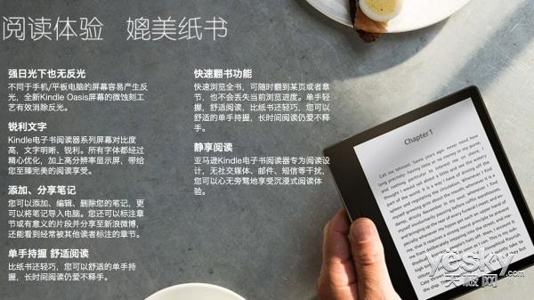 手机明明能看电子书 为什么有那么多人买Kindle?