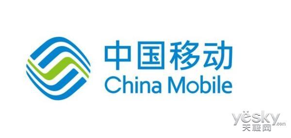 数据回升!中国移动12月净增1561.6万4G用户