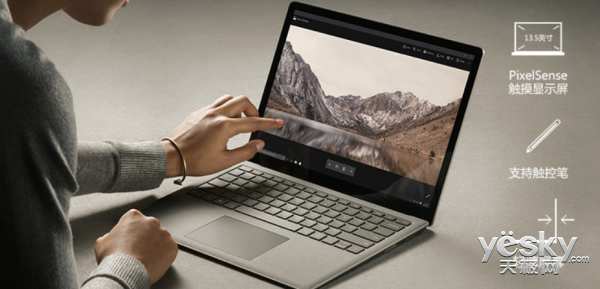 微软surface Laptop哪些设计最受女性欢迎