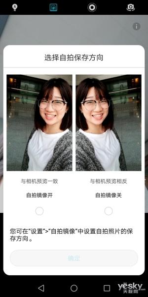 手机摄影学院:体验荣耀9青春版AI美颜自拍