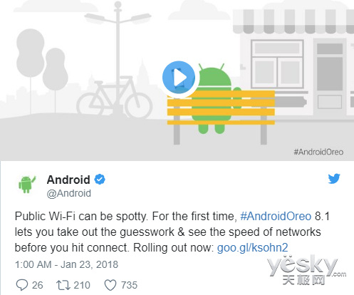 在安卓系统上,连接WIFI可以提前看网速了