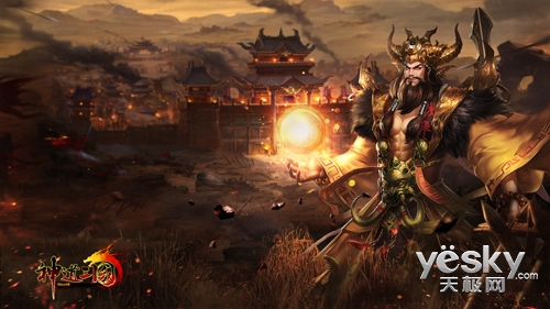 《神道三国》国战玩法盘点 哪个阵营才是常胜将军