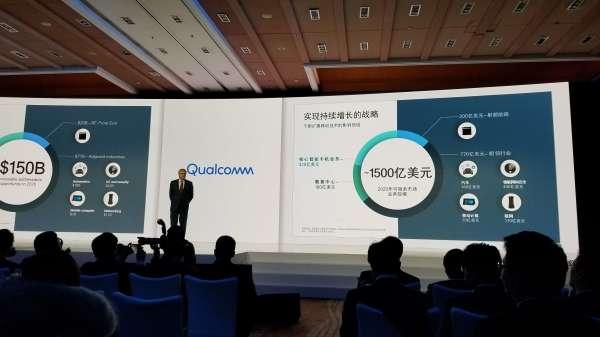高通CEO:2017-2021全球手机出货量预计达86亿台