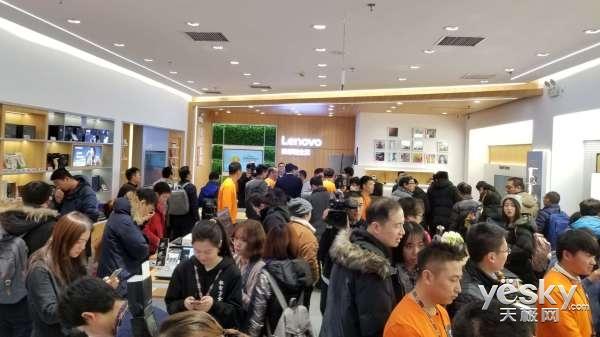 零售新变革 联想新零售首家店面落户京城