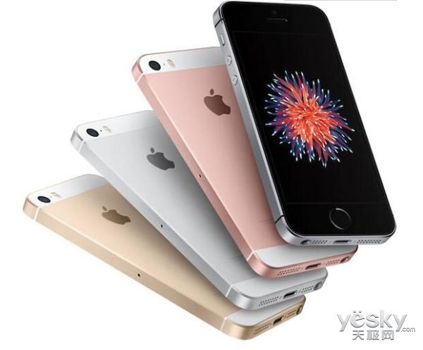 iPhone SE 2再曝光 Q2开始量产/最快5月发布