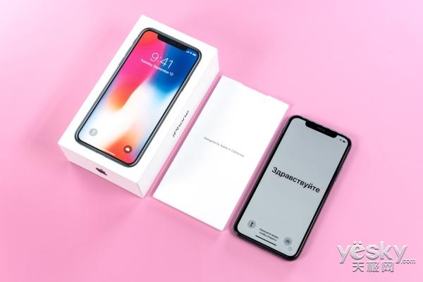 今年iPhone X新机曝光:电池或迎来史上最大的容量突破