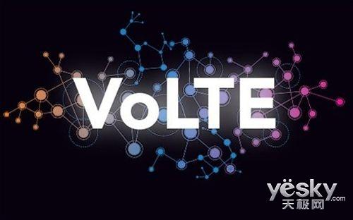 不用羡慕移动!中国电信VoLTE服务最快春节前商用 仅支持安卓手机