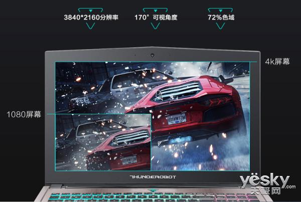 更惊艳的游戏享受 雷神Dino-X7正在热销