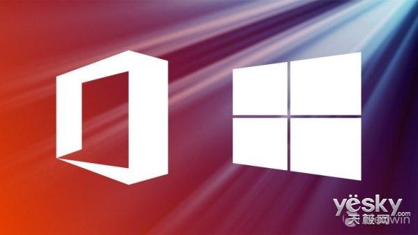 微软Q4财报公布 营收289.18亿美元 同比转亏