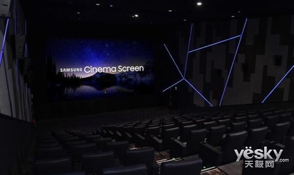 备受关注的三星LED电影屏将于2月初在国内亮相