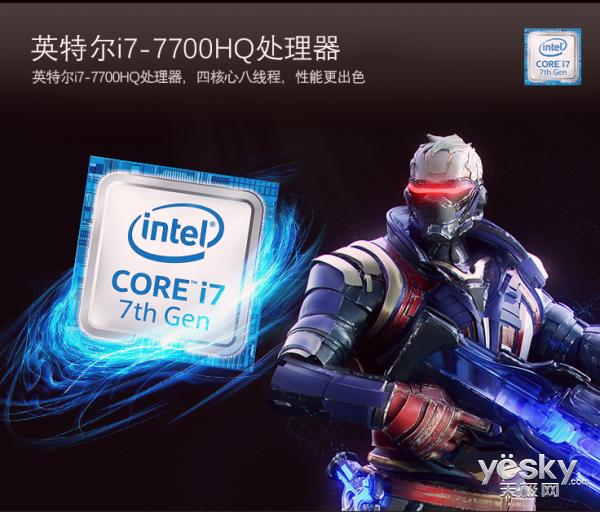买好本不用等到明年 微星游戏本GL62M 7RDX-2600CN热销中
