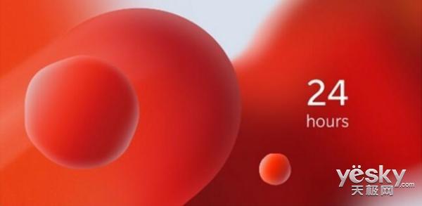 一加红色新品明日亮相:新配色还是神秘新品?