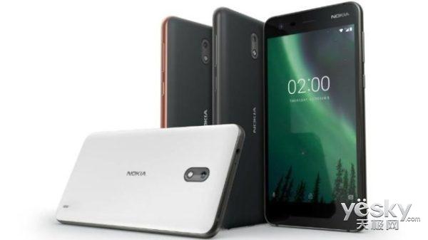 诺基亚7 Plus配置曝光:骁龙660+全面屏设计