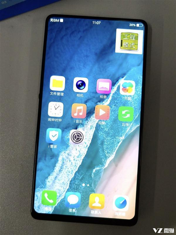 vivo打造全面屏神机 屏占比令iPhone侧目