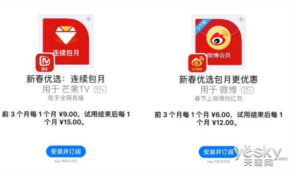 App Store新春福利:买会员、玩游戏都半价!只有iOS 11看得到!