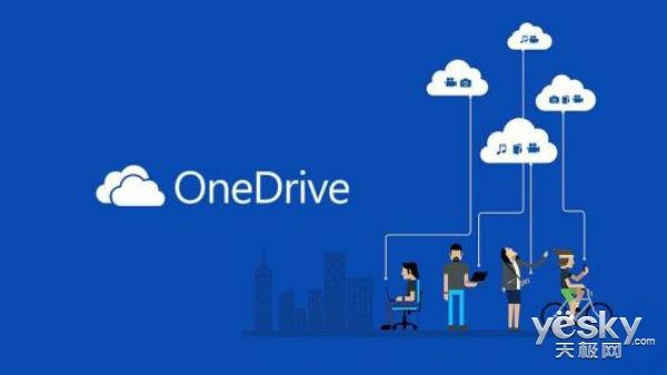 微软推出OneDrive免费活动 想从谷歌、Box和Dropbox中争夺用户