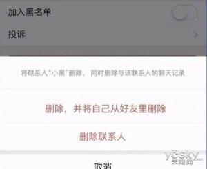 每日IT极热 苹果手动降频按钮来了 iPhone 8/X不受影响!