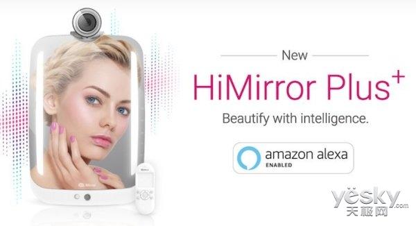 魔镜呀魔镜!化妆镜也能面部识别,还支持声控,皱纹红斑不再是问题