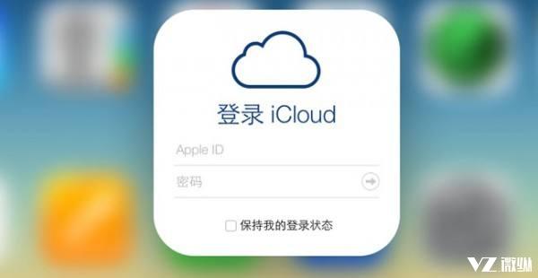 苹果为了中国消费者拼了 新iCloud让国人数据留在中国