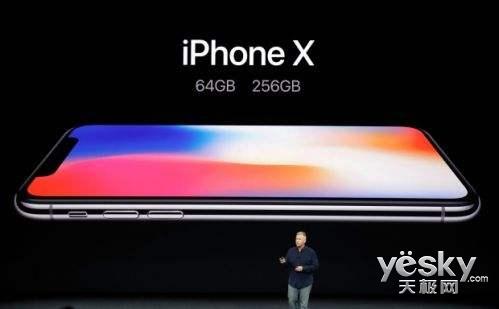 韩媒:2018年款所有iPhone都将支持Face ID功能