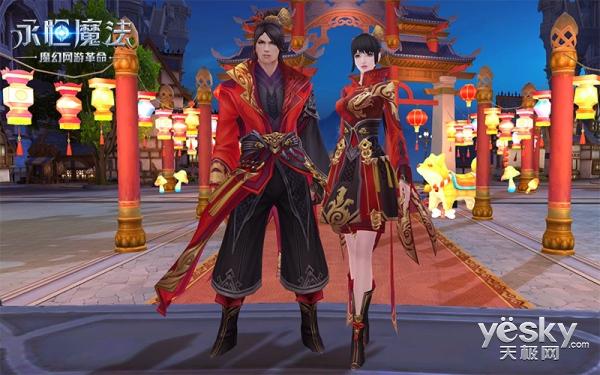 红人齐聚拜年!《永恒魔法》小林志玲新春献礼