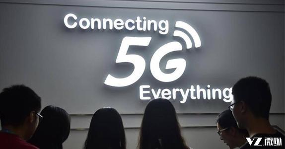 是时候给高通泼一桶冷水了 仅靠中国手机企业就想创造5G辉煌?