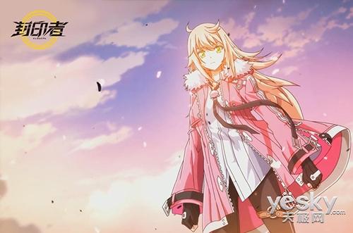 新春贺岁版第一弹 《封印者》新角色索玛2.12解禁
