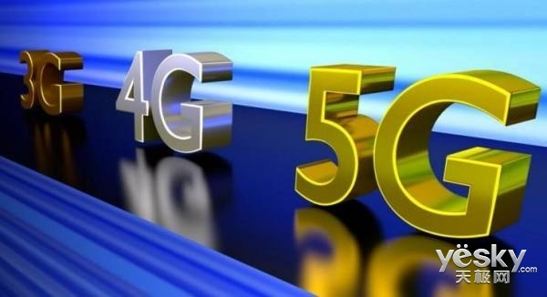 5G网的到来,运营商流量套餐越来越便宜?