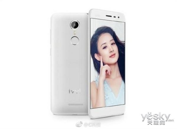供应链:原酷派子品牌ivvi已经停止手机研发和生产