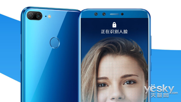 荣耀9青春版的人脸解锁和iPhone X之间区别大吗?
