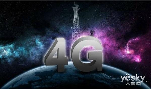 没抢到红包?可能是你在4G和WiFi之间选错了!