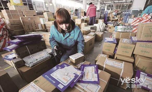 国家邮政局:1月快递业务量预计完成39亿件 超日本2016年全年
