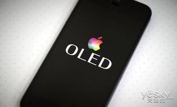 从LCD到OLED再回到LCD 苹果公司带着iPhone到底在打着什么算盘